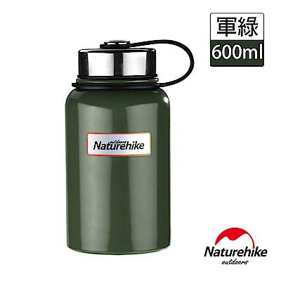 Naturehike 不鏽鋼戶外時尚保溫瓶600ml 軍綠-急
