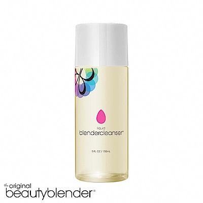 beautyblender 專用清潔液 150ml