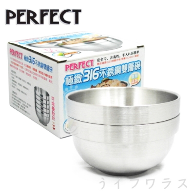 PERFECT 極緻316不鏽鋼雙層隔熱碗12cm-2入x2組