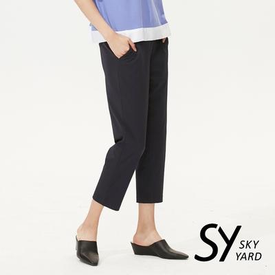 【SKY YARD 天空花園】舒適彈性八分長褲-深藍