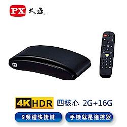 PX大通6K追劇王智慧電視盒 OTT-4216