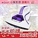 Mr.Smart小紫智能UV紫外線HEPA除蟎吸塵機 product thumbnail 2