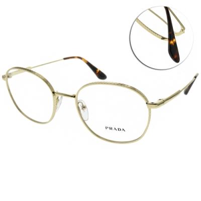 PRADA光學眼鏡 設計圓框款/金 #VPR53W ZVN-1O1