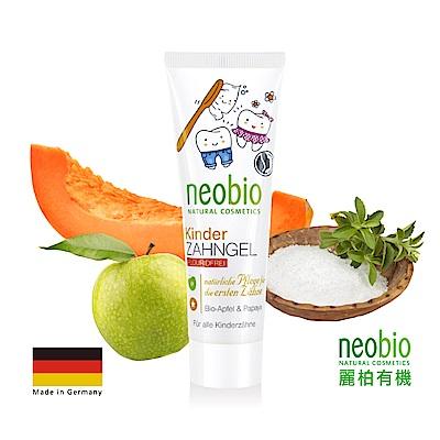 麗柏有機 neobio 兒童防蛀護齒牙膏(蘋果+木瓜) (50m)