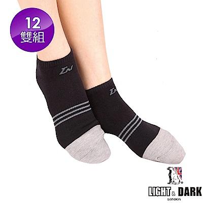 LIGHT & DARK  MIT製細針加大竹炭透氣短襪(回饋12雙組)