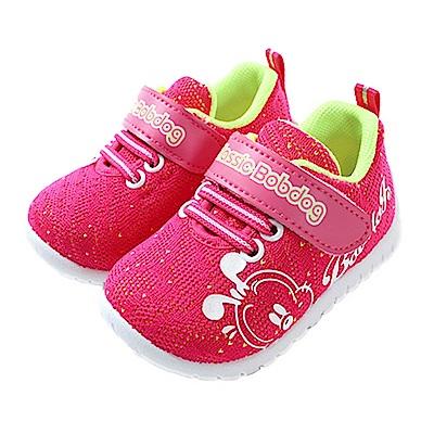 BOB DOG運動休閒鞋 sk0624 魔法Baby