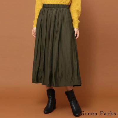 Green Parks 基本打褶素面長裙