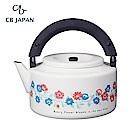 CB Japan 北歐系列琺瑯泡茶兩用壺-花彩白
