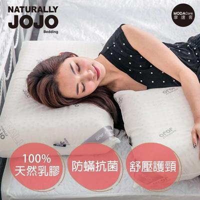 【NATURALLY JOJO】摩達客推薦-100%天然乳膠護頸舒壓枕