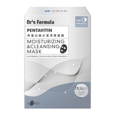 *台塑生醫Dr's Formula角蛋白鎖水潔淨黑面膜(5片/盒)