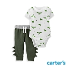 carter's台灣總代理 恐龍橫紋造型2件組套裝(包屁衣/長褲)(6M-24M) 任選