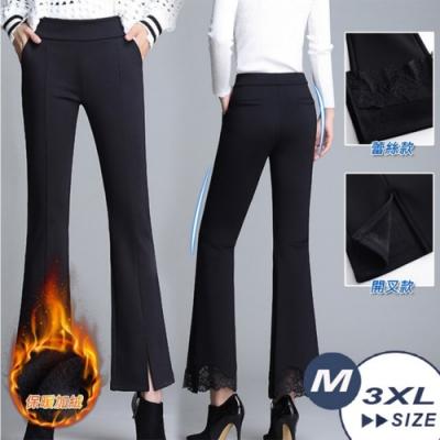 【LANNI 藍尼】名模款激瘦加絨造型褲-2款(M-3XL)●