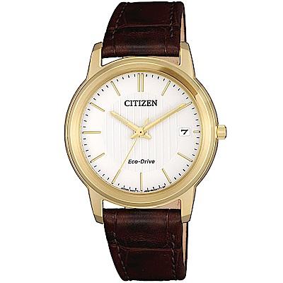 CITIZEN星辰 光動能風雅時尚女錶(FE6012-11A)-咖啡/34mm