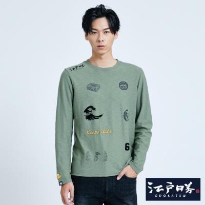 EDO KATSU江戶勝 關東多圖潮流薄長袖T恤-男-灰綠色