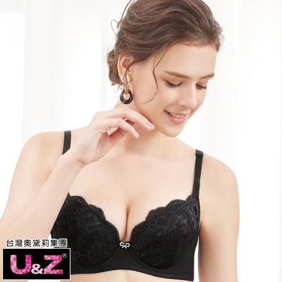 U&Z-悠然開運 美背款B-F罩成套內衣(福氣黑)