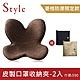 Style Standard DX 美姿調整椅 菱格防滑限定款 深棕色 product thumbnail 1
