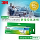 3M 淨化級捲筒式靜電空氣濾網 9806-RTC 驚喜價 product thumbnail 1