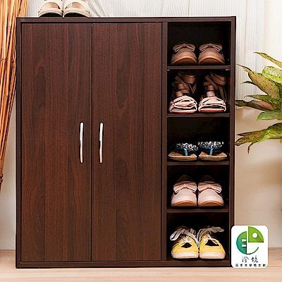 澄境 五層雙門收納鞋櫃70x31x81cm-DIY