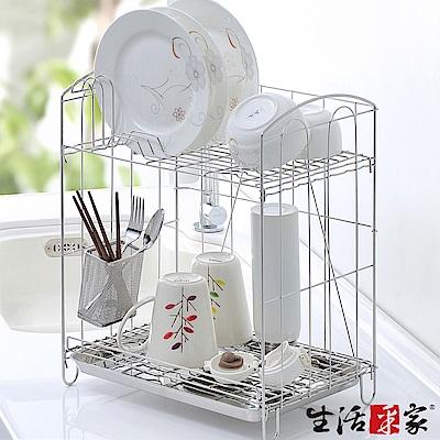 生活采家台灣製304不鏽鋼組合式雙層餐具碗盤瀝水架