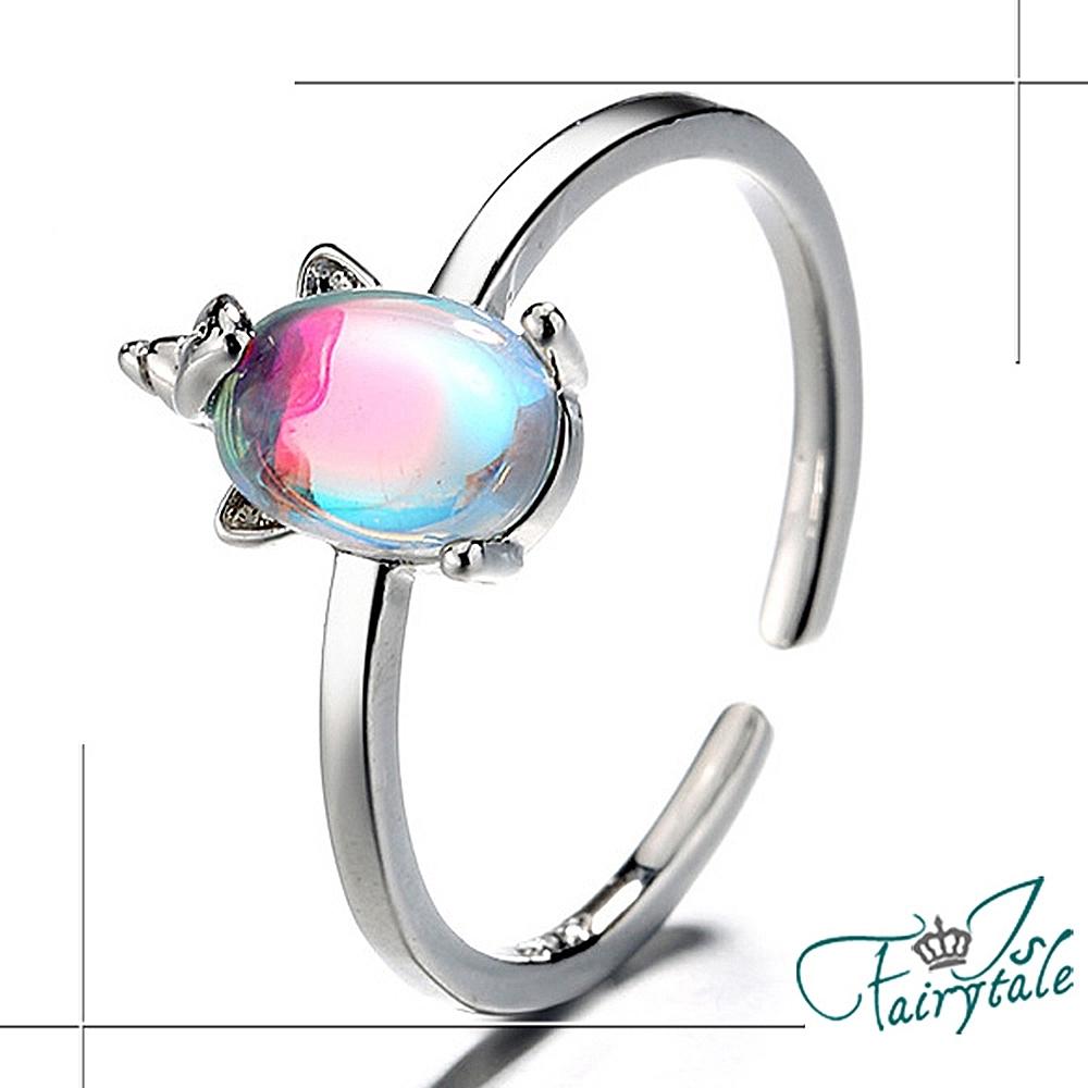 iSFairytale 彩虹獨角獸 月光石珠開口戒指