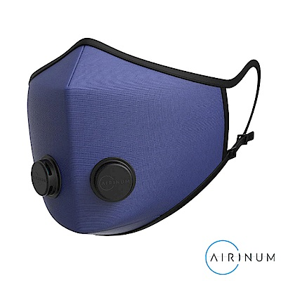 AIRINUM 都市空氣口罩 成人款