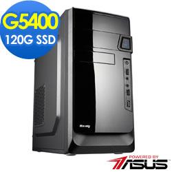 華碩H310平台[曙光風雲]雙核SSD電腦
