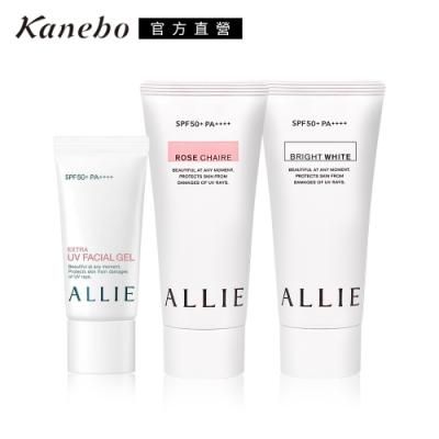 Kanebo 佳麗寶 ALLIE燦爛光澤肌UV防曬水凝乳限定精選組