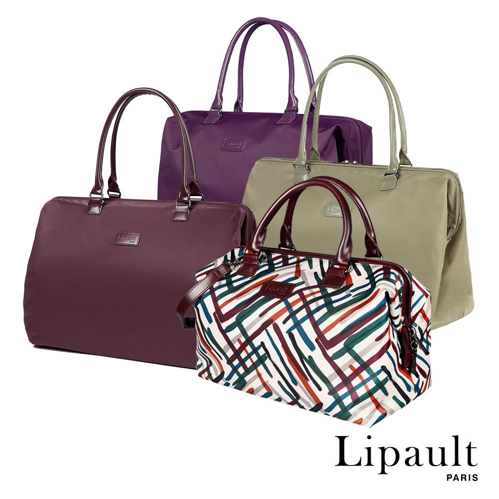 [限時搶]法國Lipault 簡約時尚中型旅行袋(多色可選)