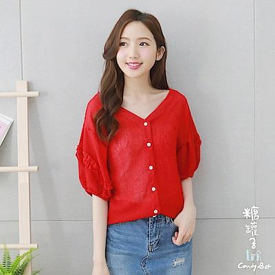 糖罐子-素面皺感排釦V領鬆緊造型袖上衣(紅)