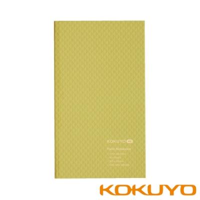 KOKUYO ME 測量野帳方格-綠