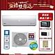 SAMPO聲寶 8-10坪 1級變頻冷暖冷氣 AM-SF50DC/AU-SF50DC R32冷媒 product thumbnail 2