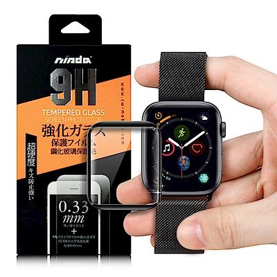 NISDA  Apple Watch Series 4 44mm 3D滿版全膠玻璃貼