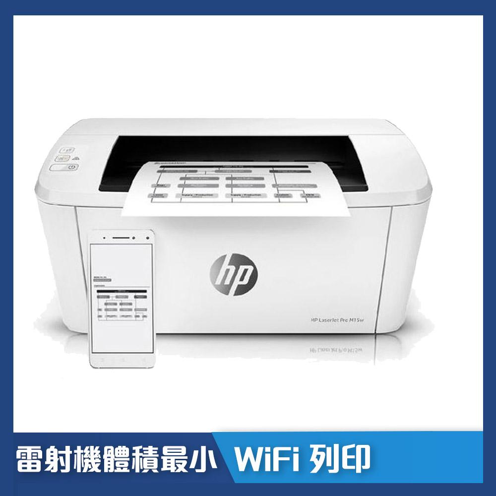 HP LaserJet Pro M15w 黑白無線 WiFi 雷射印表機