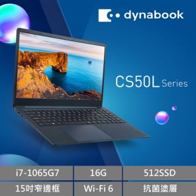 Dynabook CS50L-HB 15吋輕薄文書筆電(i7-1065G7/16G/512GB/Wi-Fi6/黑曜藍)