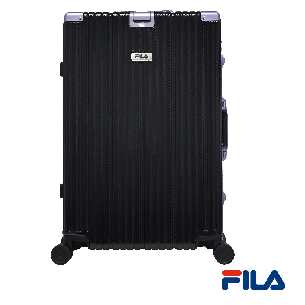 FILA 25吋經典限量款碳纖維飾紋系列鋁框行李箱-黑紫