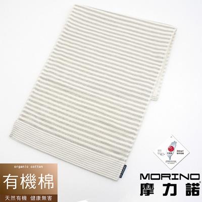 MORINO摩力諾 有機棉竹炭條紋紗布毛巾