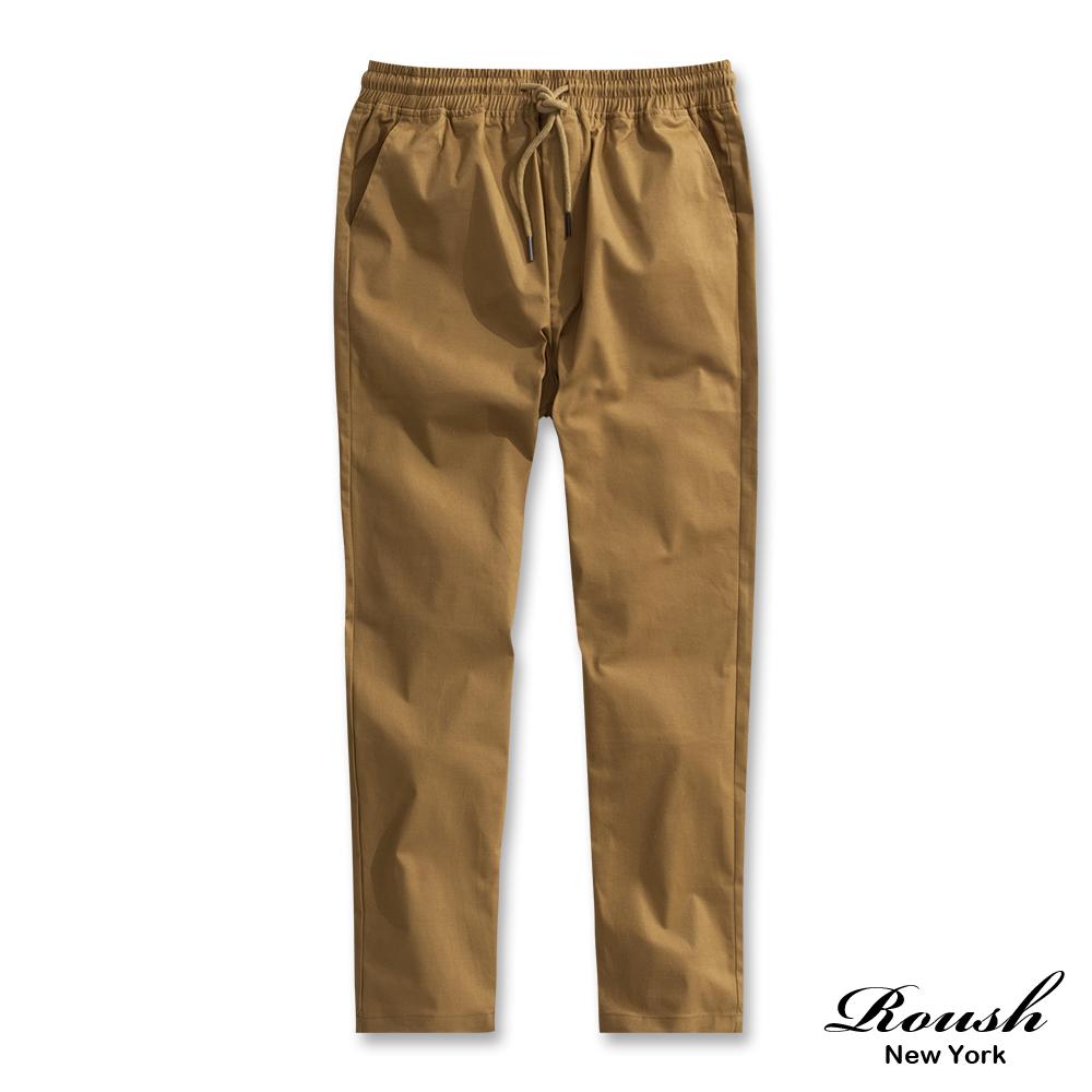 Roush 基本款斜紋彈力長褲(4色)