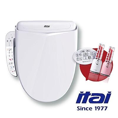 ITAI瞬熱式智慧全能電腦馬桶座 ET-CA50WLRT 贈遙控器+Cooksclub隨行杯果汁機