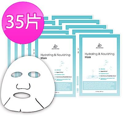佐登妮絲 水漾潤膚面膜35片 極潤保濕面膜