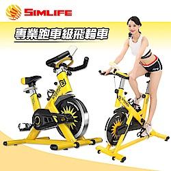 SimLife-超模心動版享So專業跑車級 飛輪車/健身車