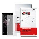 iMos Sony Xperia XA2 3SAS 疏油疏水 螢幕保護貼