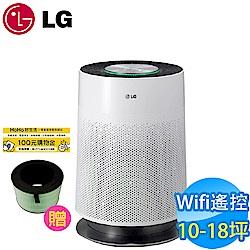 LG 10-18坪 Wifi遙控 清淨機