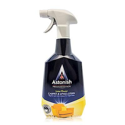 Astonish英國潔織物乾洗去漬劑1瓶(750mlx1)