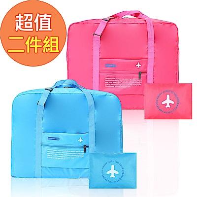 【暢貨出清】JIDA NEW馬卡龍色可摺疊旅行收納袋(2入)