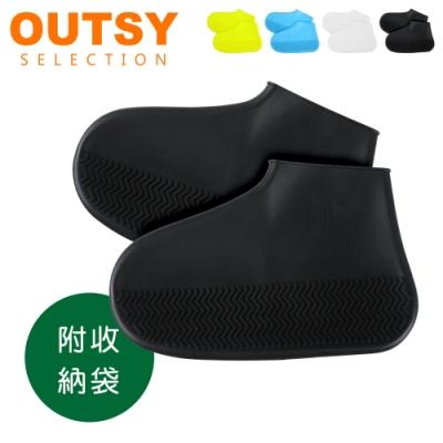 [時時樂]【OUTSY嚴選】戶外防水防雨便攜矽膠鞋套(多色可選)