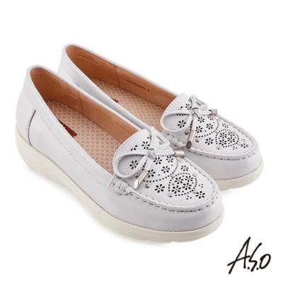 A.S.O 機能休閒 3D超動能直套式蝴蝶結休閒鞋-白