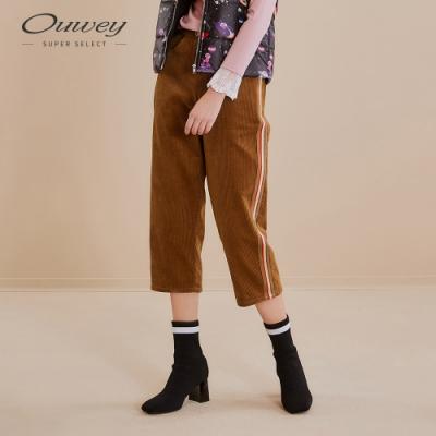 OUWEY歐薇 休閒燈芯絨撞色織帶寬型老爺褲(粉/咖)