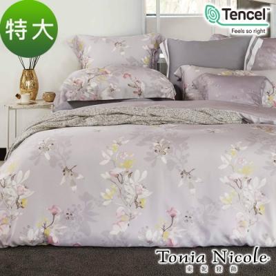 Tonia Nicole東妮寢飾 花漾年華環保印染100%萊賽爾天絲被套床包組(特大)