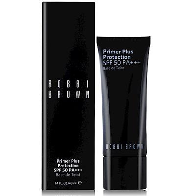 BOBBI BROWN 全方位妝前保濕隔離霜 SPF50 PA+++40ml