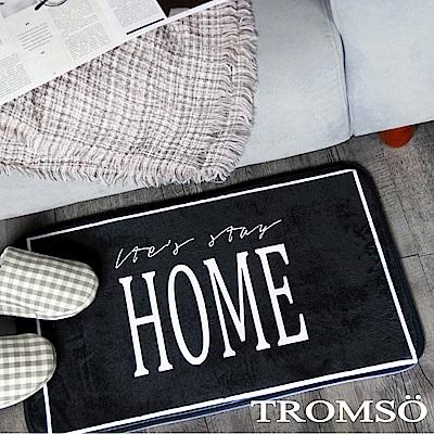 TROMSO 簡單生活超柔軟地墊-M85都會家園